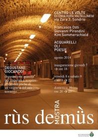 rusmus